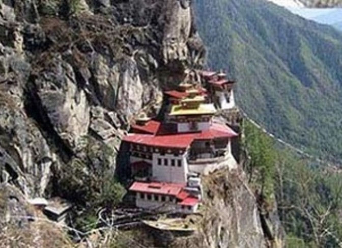 Central Bhutan Tour packages