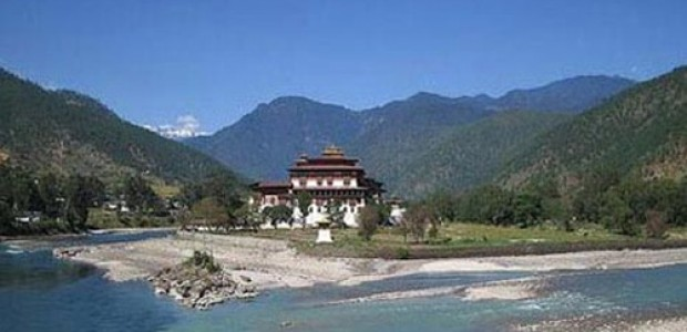 Heart of Bhutan Tour