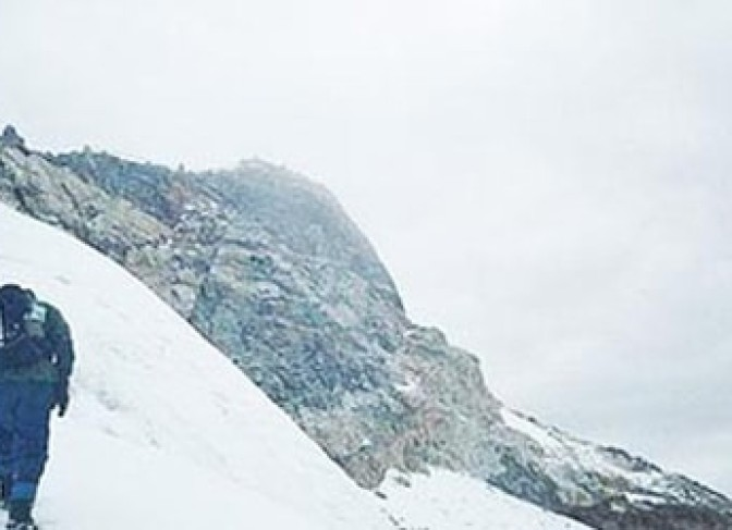 yala peak climbing langtang