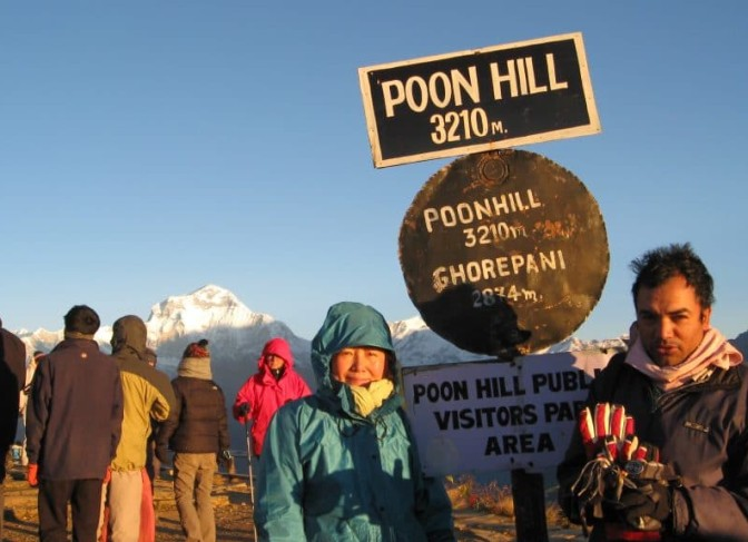 poon-hill-trek-3-days- Poon Hill 3210m