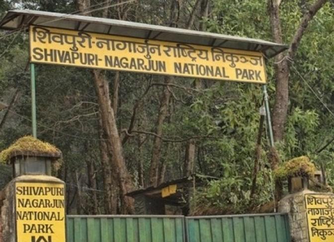 Shivapuri-Nagarjun National Park