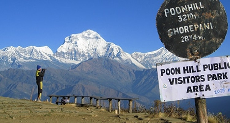 Ghorepani Poon Hill (3210 m)- Dhaulagiri (8,167 m) is the seventh-highest mountain in the world.