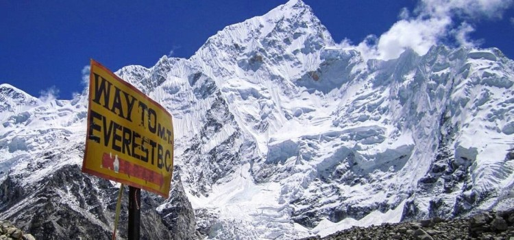 how long to trek to everest base camp