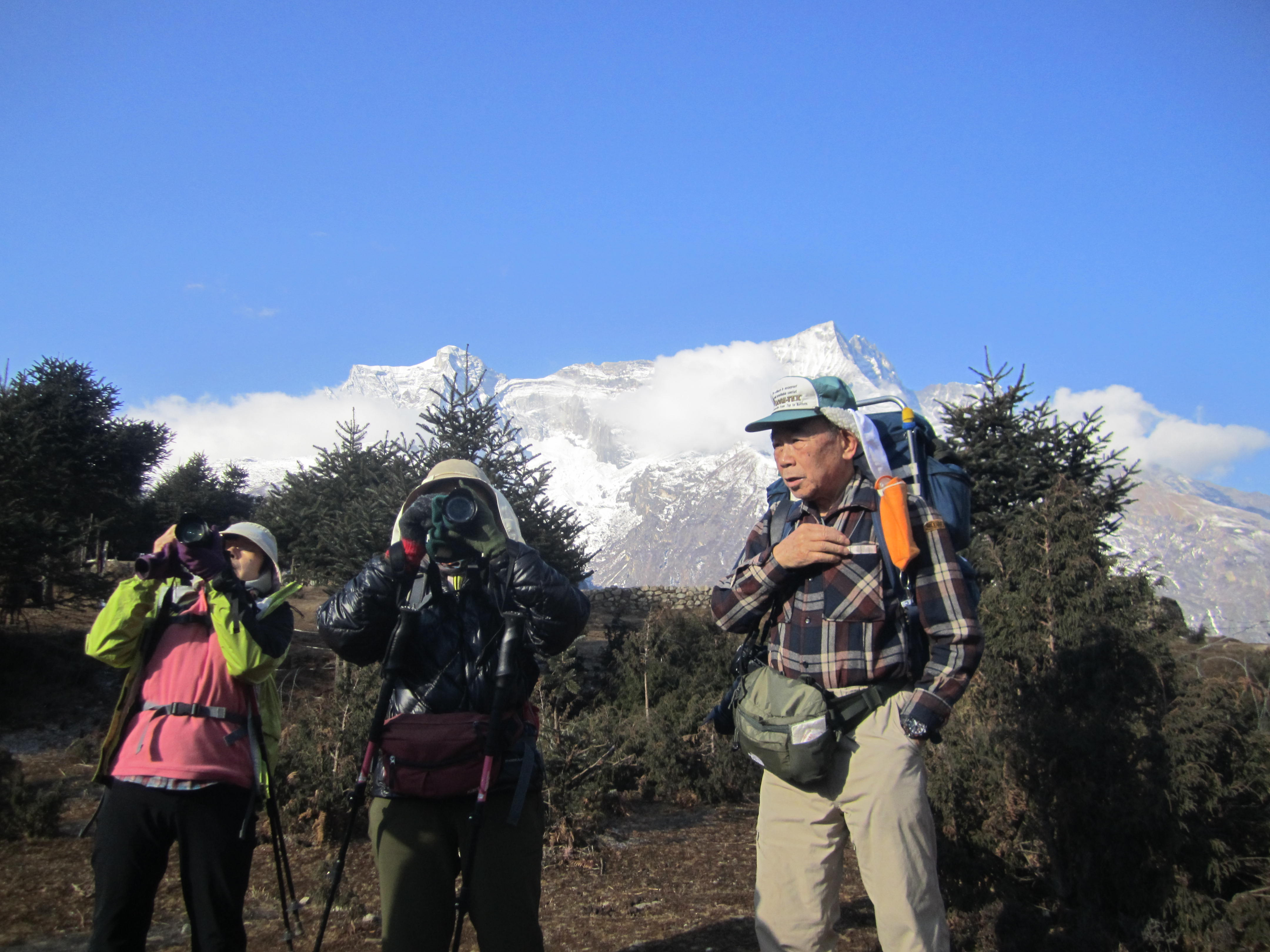 View from Sagarmatha national Park head quarter