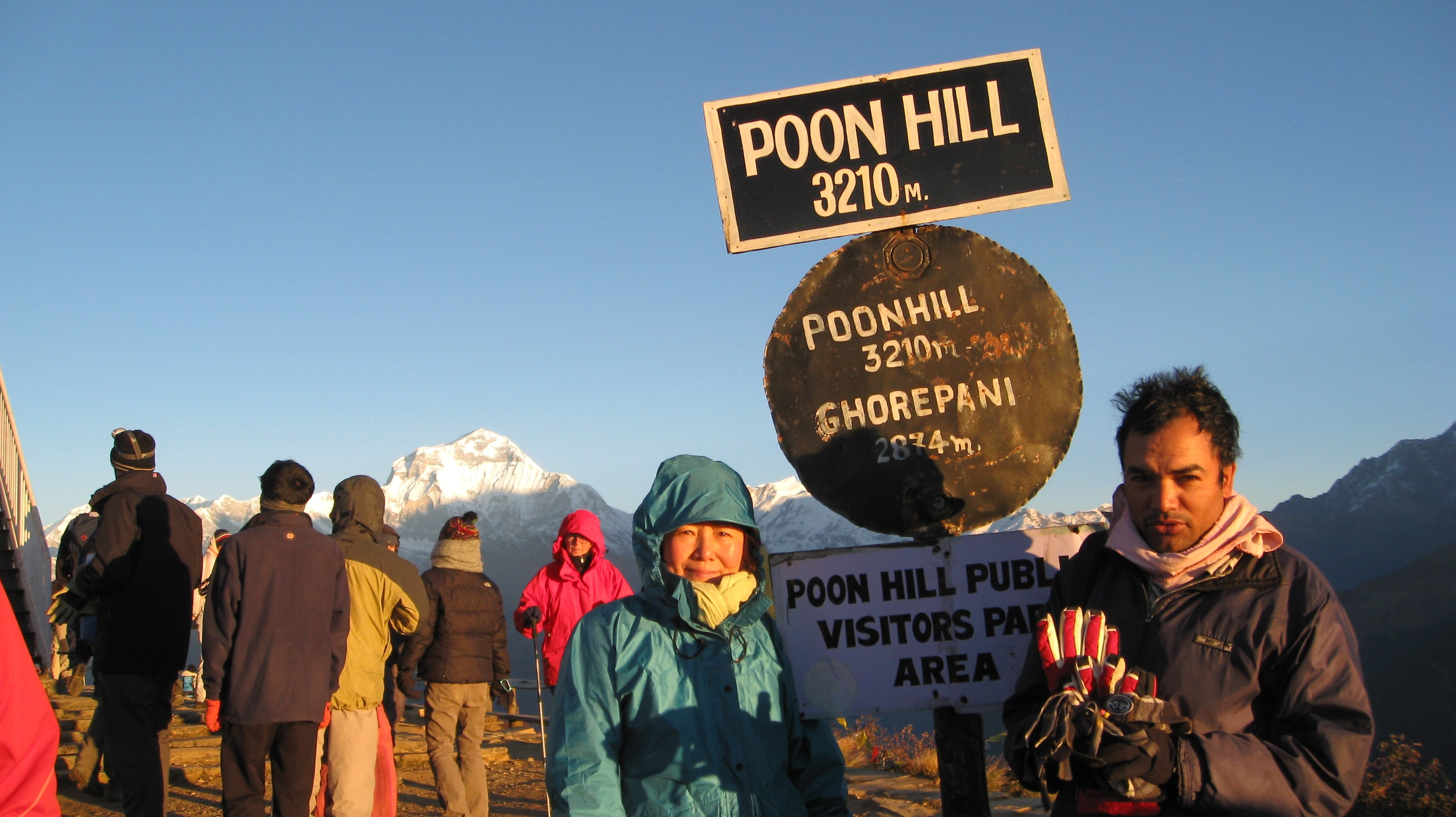 Poon Hill Trek- 3 days Poon Hill 3210m/10528ft.