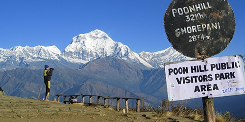 Poonhill 3,210m